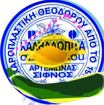 courget_grecq
